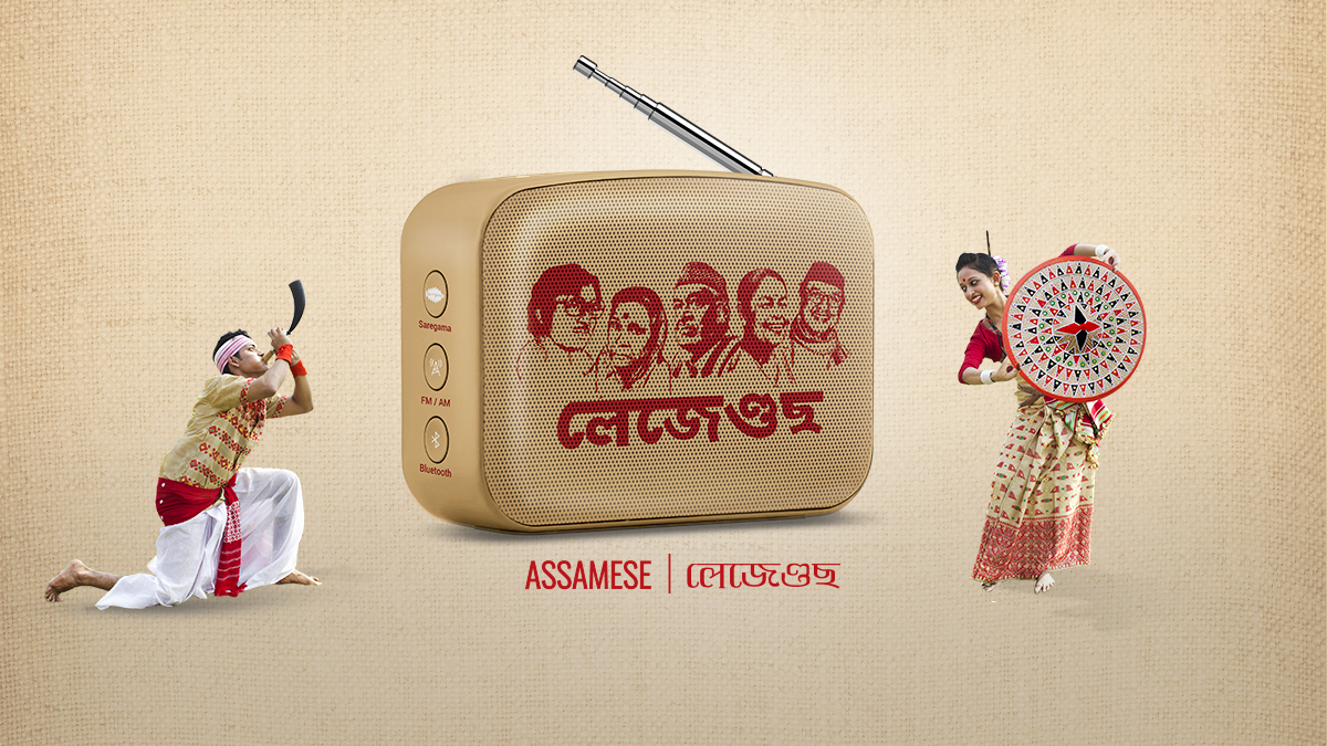 Bringing the Flavour of Traditional Ethnic Music of Assam with Carvaan Mini Assamese Legends